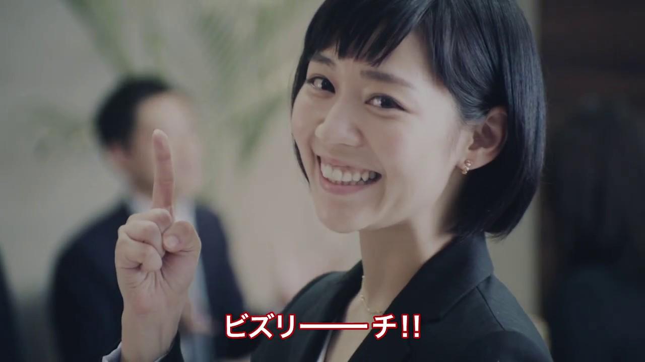 竹内 吉谷 涼 真 彩子